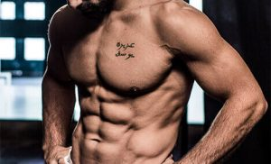 Steroids for both weight increase and muscle gain